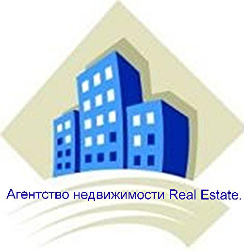 Агентство недвижимости Real Estate