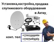 Установка и продажа спутникового ТВ