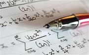 Репетитор по математике ( Алгебра,  Геометрия ) с 5 по 11 классы. ЕНТ