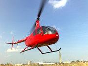 Продам вертолет Robinson R-44 Raven I,  2004,  90 тыс.Евро! Звоните!