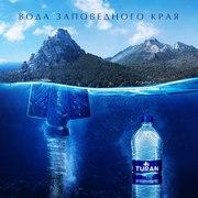 Доставка бутилированой воды TURAN