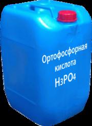 Ортофосфорная кислота продам