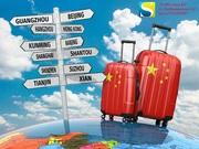 Оформление визы для Китая