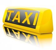 Такси из аэропорта Актау,  в любую точку по Мангистауской области