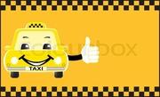 Такси c аэропорта,  Ж/Д вокзал Актау,  Чек,  приходник,  счет фактура