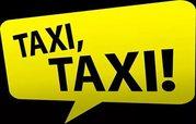 Такси в аэропорту Актау,  в любую точку по Мангистауской области