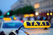 Такси в Актау за город,  ENKA,  Триофлайф,  Аэропорт,  Бузачи,  Каражанбас,