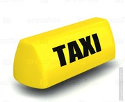 Такси из аэропорта Актау,  Атырау,  Бейнеу,  СайУтес,  Шетпе, Таучик,  Жетыб