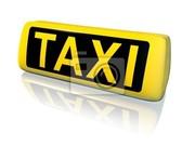 Такси в Актау в аэропорт,  Бекетата,  Стигл,  Курык,  Аэропорт,  Бузачи,  Ка