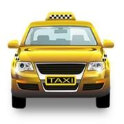 Город-Аэропорт-Город,  Такси в Актау ,  по Мангистауской области