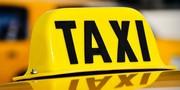 Такси города Актау в любые направления,  Аэропорт,  TreeOfLife,  Озенмуна