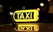 Такси из Аэропорта Актау в любые направления,  ФортШевченко,  Баутино