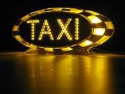 Такси в Актау в аэропорт,  Бекетата,  Шетпе,  Бейнеу,  Кендерли, Каражанбас